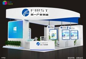2018第一产业集团上海物流双年展