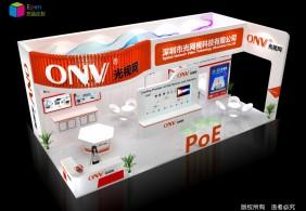 2018光网视北京安防展