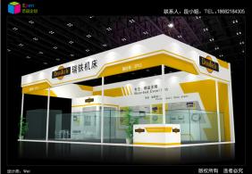 2018瑞铁深圳机械展