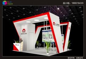 2016昭和深圳光博会