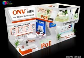 光网视北京安防展