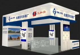 三和兴2016深圳机械展
