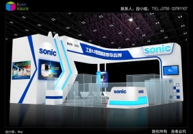 新迪深圳电子工业展