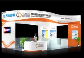 图锐上海电子展