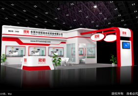 冠钜上海电子展