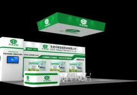 中厚上海电子展