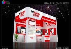 沃尔提莫上海电子展