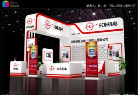 兴东华南自动化展