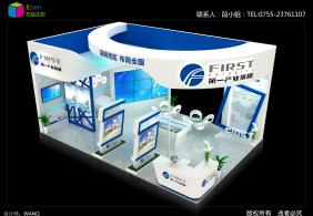 2019第一集团深圳国际物流展与供应链博览会