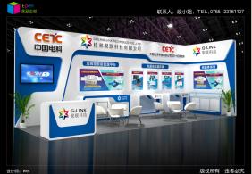 聚联科技 2019光博会