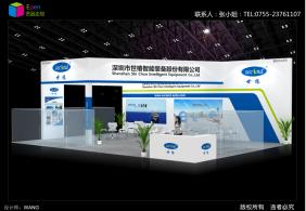世椿 2019广州电池展