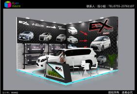 2019EX上海法兰克福汽配会12月