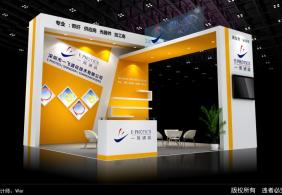 2017一飞通讯深圳光博会
